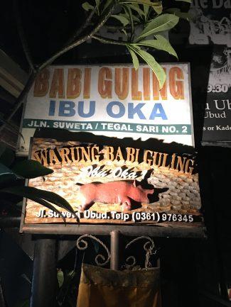 Warung Ibu Oka in Ubud