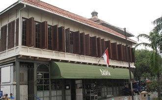 Bezoek Jakarta tijdens uw rondreis door Indonesië. Hier vindt u reissuggesties.